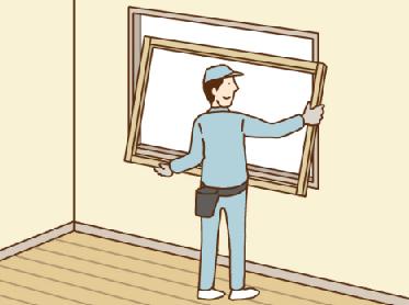 壁をこわさず窓を交換する (1窓あたり施工時間約2時間〜半日)